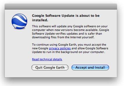 googleupdater.jpg