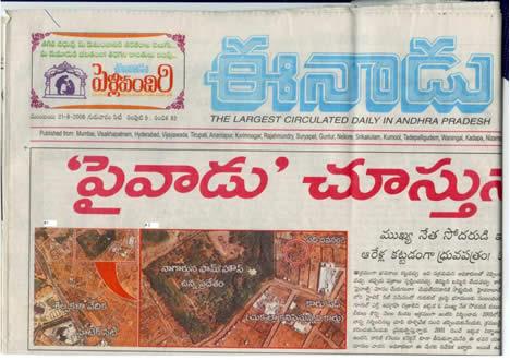 hindinewspaper.jpg