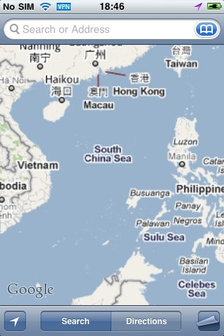 iphone3gs-southchinasea.jpg
