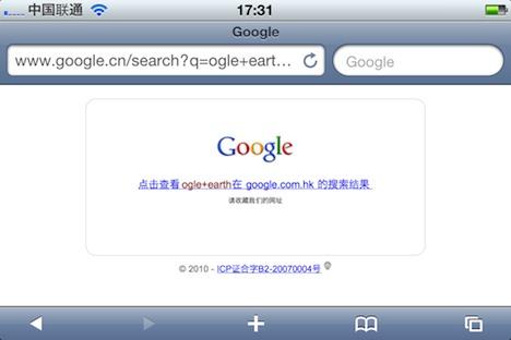 iphone4=google-noVPN.jpg
