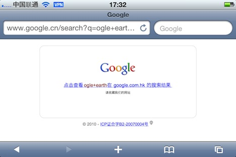 iphone4-google-VPN.jpg