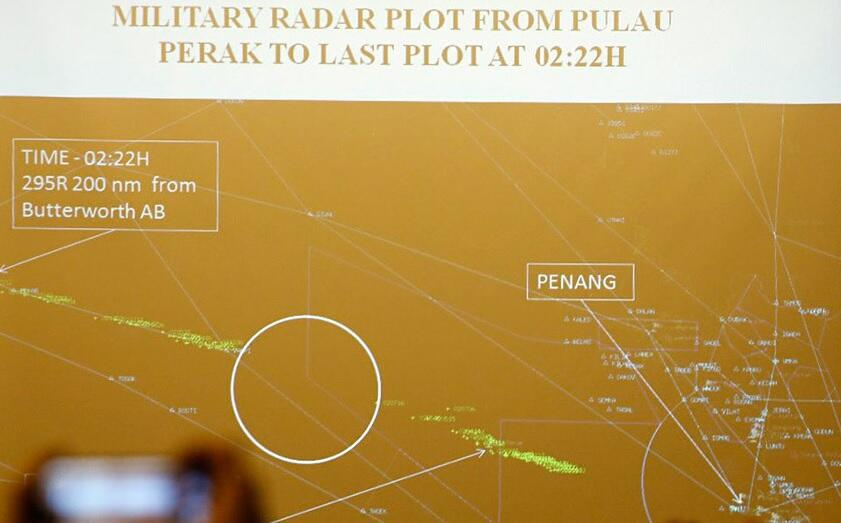 MH370: Updated route, final radar plot (Updated) | Ogle Earth
